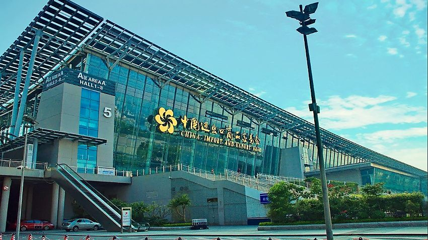 Гуанжоу выставки на экспорт экспортные поставки без ввоза товара на территорию рф